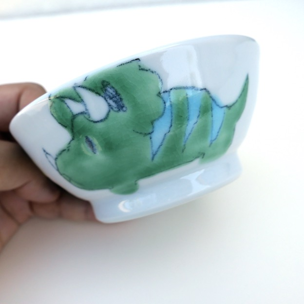 村田菜穂美作 子供用めし碗 「恐竜」