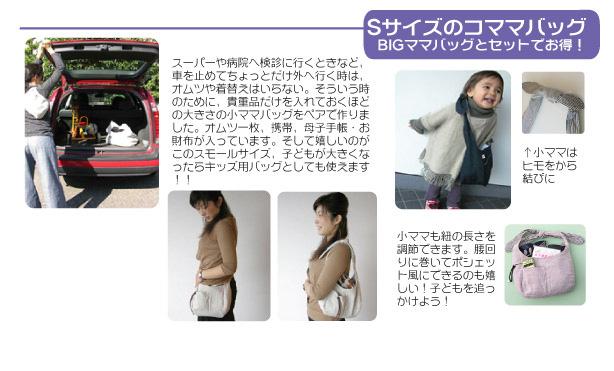 商品説明 KIU  SMALL