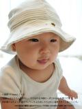 Dimplesのベビー服読者モデル