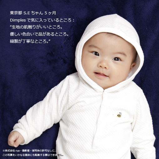 出産祝いにベビー服のruaベビーモデル